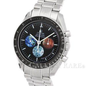 omega speedmaster professional from the moon to mars オメガ スピードマスター プロフェッショナル フロムザムーントゥマーズ 時計 買取