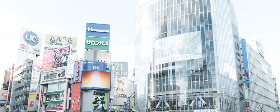 渋谷ってどんな街?
